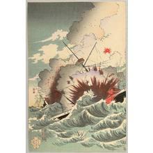 Nakamura Akika: Naval Battle at Haiyang Island - Sino-Japanese War - Artelino