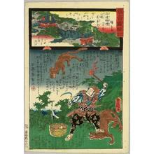 Utagawa Kunisada III: Wolves and Baby - Kannon Reigen Ki - Artelino