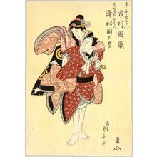 Ryusai Shigeharu: Two Lovers - Kabuki - Artelino