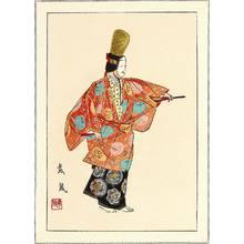 Matsuno Sofu: Noh Player - Artelino
