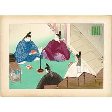 Maeda Masao: Hahakigi - The Tale of Genji - Artelino