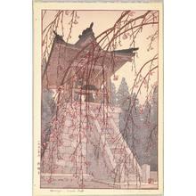 Yoshida Toshi: Temple Bell - Artelino