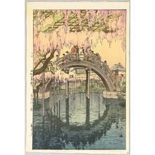 Yoshida Hiroshi: Kameido - Twelve Scenes of Tokyo - Artelino