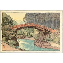 吉田博: Sacred Bridge - Artelino