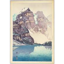 吉田博: Lake Moraine - Artelino