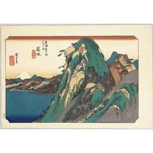 Utagawa Hiroshige: Hakone - Fifty-three Stations of the Tokaido (Hoeido) - Artelino