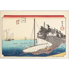Utagawa Hiroshige: Kuwana - Fifty-three Stations of the Tokaido (Hoeido) - Artelino