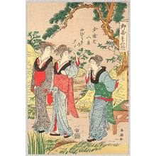 Katsukawa Shuncho: Beauties at Tea House - Artelino