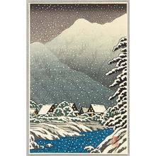 Unknown: Snowy Landscape - Artelino