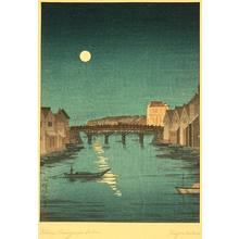 Kobayashi Kiyochika: Nihonbashi Bridge - Artelino
