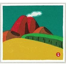 Azechi Umetaro: Red Volcano - Artelino