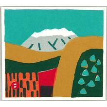 Azechi Umetaro: Mountains - Artelino