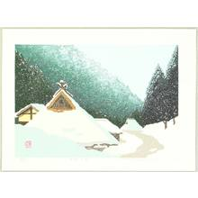 Sano Seiji: Snow in the Afternoon - Artelino
