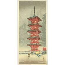 Takahashi Hiroaki: Five Story Pagoda - Artelino
