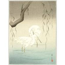 静湖: Two Herons - Artelino