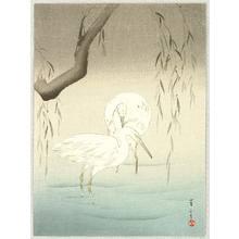 Seiko: Two Herons - Artelino