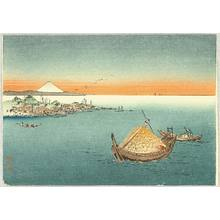 Koho: Cargo Boat and Mt. Fuji - Artelino