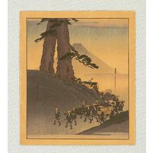 Utagawa Hiroshige: Feudal Lord Parade and Mt. Fuji - Artelino
