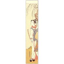 磯田湖龍齋: Beauty and Shakuhachi - Artelino