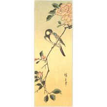 Utagawa Hiroshige: Bird and Flowers - Artelino
