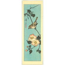 Keisai Eisen: Bird and Flowering Tree - Artelino