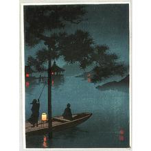 Koho: Lake Biwa - Artelino