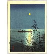 古峰: Moonlit Sea - Artelino