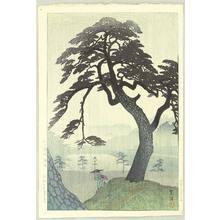 笠松紫浪: Kinokunizaka in the Rainy Season - Artelino