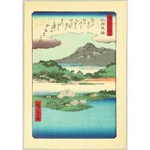 歌川広重: Evening Bell of Mii Temple - Eight Scenic Views of Ohmi - Artelino
