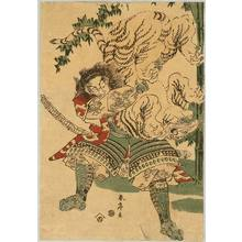 勝川春亭: Wrestling with Tiger - Artelino