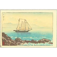 Kawase Hasui: Sail Boat at Rocky Shore - Artelino