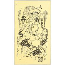 鳥居清倍: Kabuki Duo - Artelino