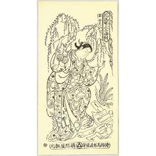 Torii Kiyomasu II: Dancing Beauty - Artelino