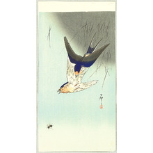 Ohara Koson: Swallows and Bee - Artelino