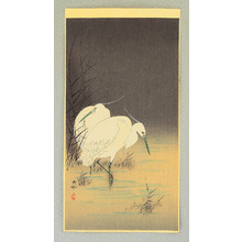 小原古邨: Two Egrets at Night - Artelino