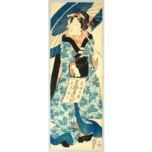 Keisai Eisen: Calligraphy and Umbrella - Artelino