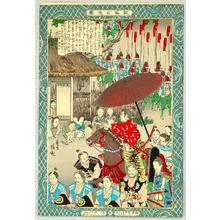 Kobayashi Kiyochika: Oda Nobunaga - Kyodo Risshi - Artelino