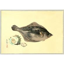 Ono Bakufu: Flounder - Artelino