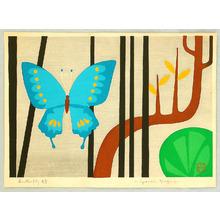 Asai Kiyoshi: Butterfly - Artelino
