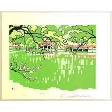 Miyata Saburo: February - Pond of Plums - Artelino