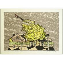 Morozumi Osamu: Lessons on a Windy Day - Artelino