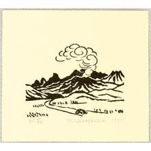 Hiratsuka Unichi: Mt. Aso - Artelino