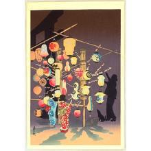 Tokuriki Tomikichiro: Paper Lantern Seller - Artelino