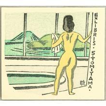 Maekawa Senpan: Exlibris - Artelino