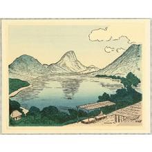 Nouet Noel: Haruna Lake - Artelino