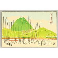 Hagiwara Hideo: Four Post Card Size Prints no.1- Ohmi Hakkei - Artelino