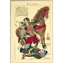 Kobayashi Kiyochika: Samurai and Horse- Kyodo Risshi no Motoi - Artelino