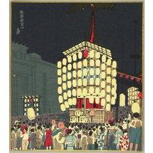 Tokuriki Tomikichiro: Gion Festival - Kyoto Twelve Months - Artelino