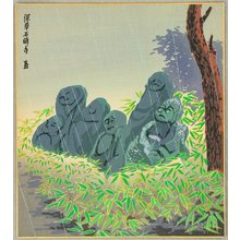 Tokuriki Tomikichiro: Stone Buddha - Kyoto Twelve Months - Artelino