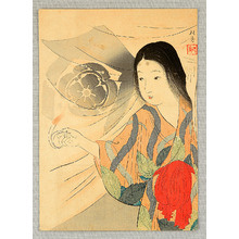 武内桂舟: Tora Gozen - Artelino